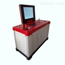 供應全國LB-7010綜合多功能煙氣分析儀