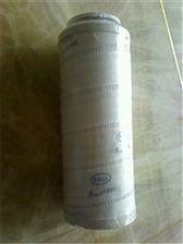齊全保安過濾器頗爾除菌濾芯-晴空專業生產替代