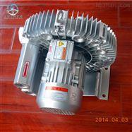 RB-水产养殖用曝气漩涡气泵