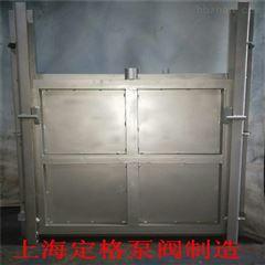 QZM不锈钢方闸门