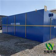 兴义市新农村污水处理工程设备