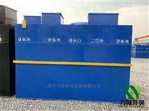 武汉市社区卫生所医疗污水处理设备