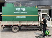 江阴市美丽乡村污水处理工程设备