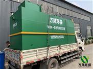 邳州市新农村工程环保污水处理设备