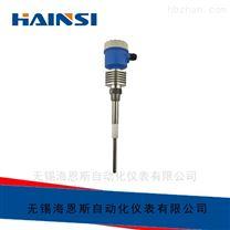 海恩斯HNS-SP型射频导纳料位开关现货直销