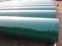 厂家报价量大从优环氧粉末防腐钢管发货快