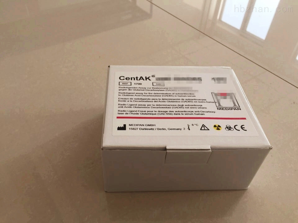 胰高血糖素(GLU)放免檢測試劑盒