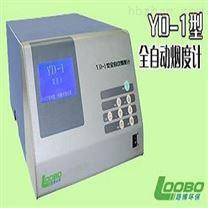 供应YD-1滤纸式烟度计