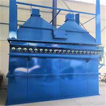 单机袋式除尘器脉冲布袋工业粉尘收集器