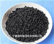 煤基柱状活性炭生产原料-锦宝星