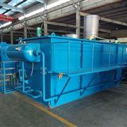 屠宰污水处理设备生产厂家