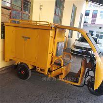 車載W移動三輪車高壓蒸汽清洗機