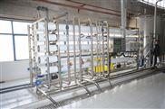 石家莊淨水處理工業純水betway必威手機版官網