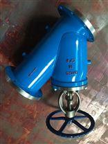 BJ45H/W保溫夾套直流式截止閥