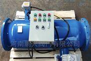 专营ZPW-I-直通式全自动反冲洗过滤器厂家现货专供