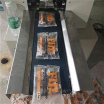 五金拉手自动装袋包装机