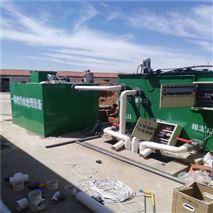 5t/h生活污水处理一体化设备