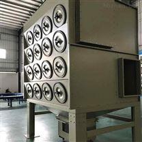 苏州铸造业粉尘处理粉尘污染治理滤筒除尘器