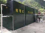 开远市屠宰场污水处理设备供应商