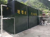 辽阳市屠宰污水处理设备技术