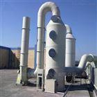 hc-20190623废气处理喷淋净化塔 脱硫脱硝一体化设备