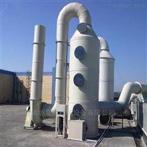 废气处理喷淋净化塔 脱硫脱硝一体化设备