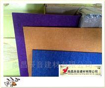 幼儿园墙面装饰声学材料聚酯纤维吸音板