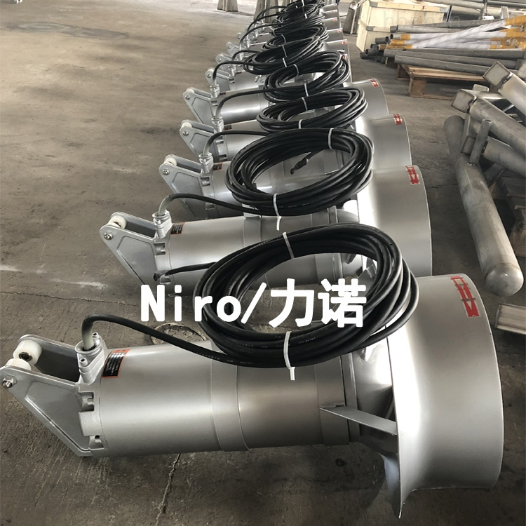 QJB型高速冲压式速不锈钢潜水搅拌器