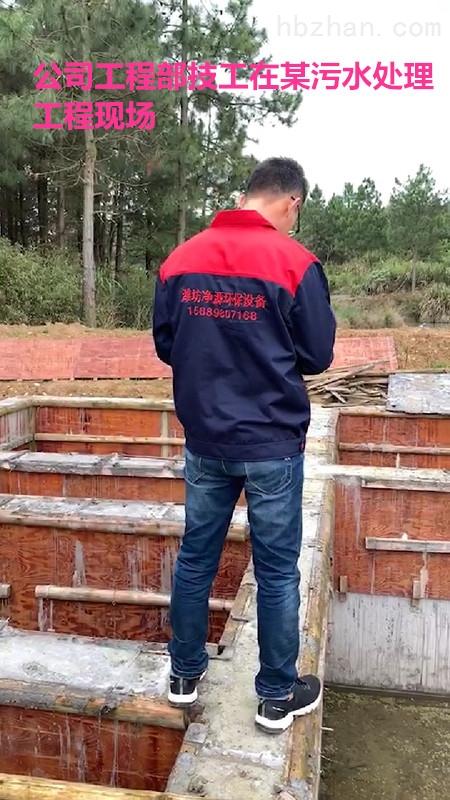 池州肉类加工厂废水处理设备厂家
