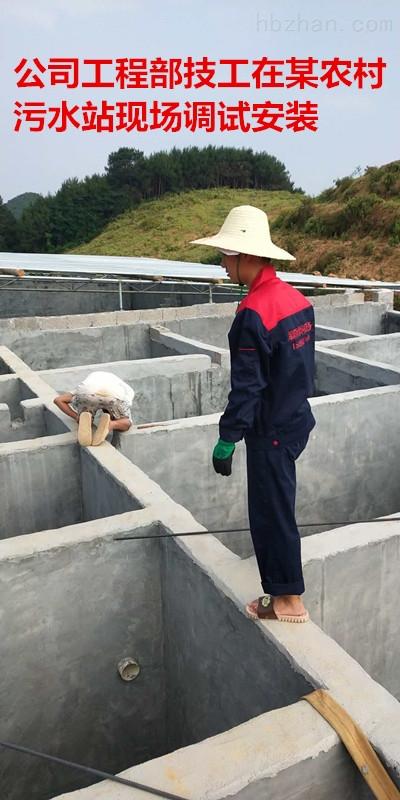 屠宰场专用废水处理工程