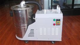 DL750-30  0.75KW小型工厂车间工业移动吸尘器