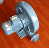 CX-125H吸水蒸气风机 隔热鼓风机
