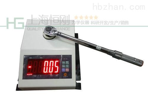 0-40N.m数显扭矩仪,数显扭力测试仪生产厂家