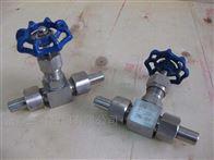 J21W-160P不锈钢針型閥