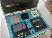 供應LB-200B便攜式COD快速測定儀