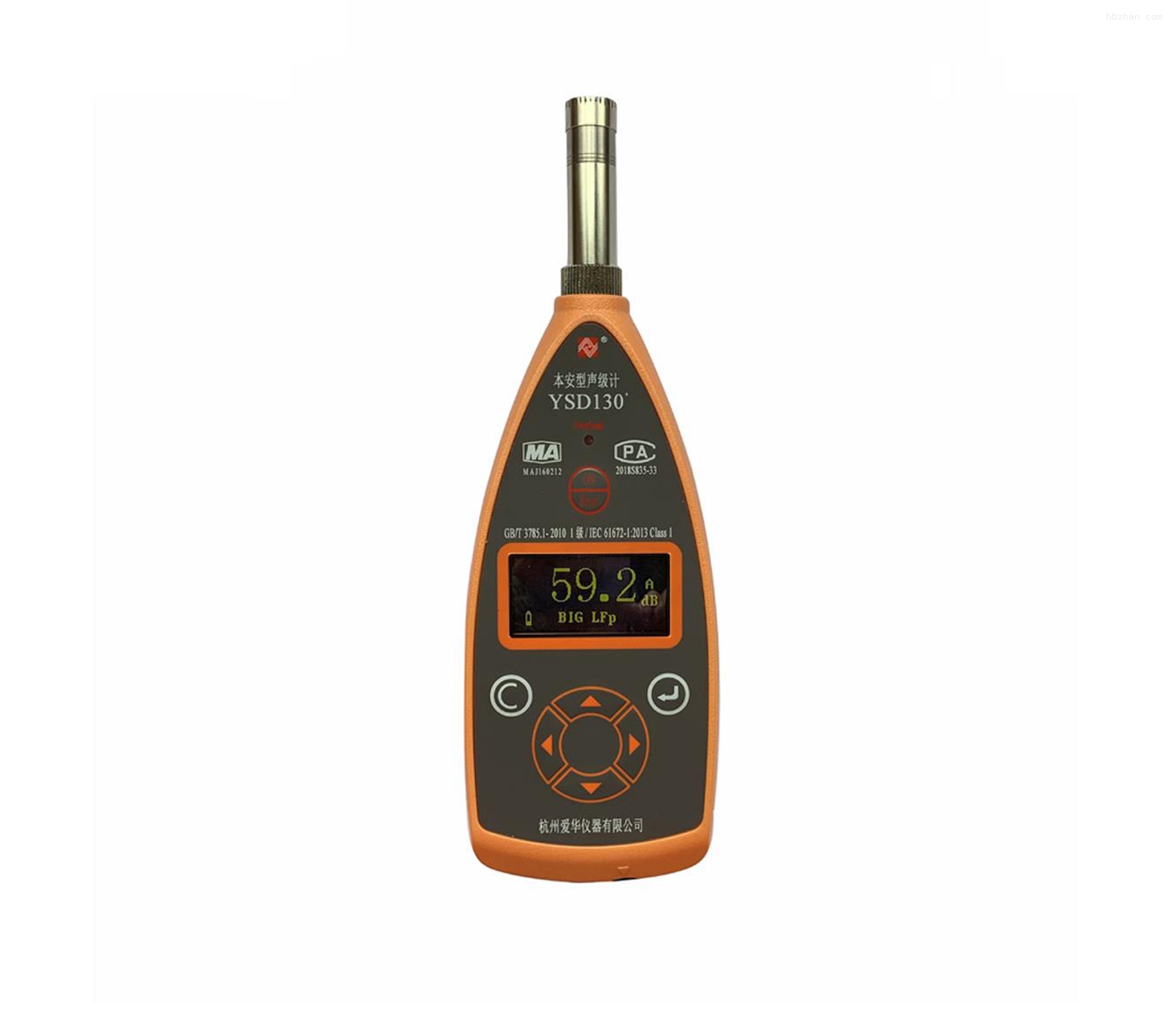 YSD130+本安型聲級計