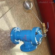 H142x液压水位控制閥