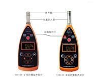 YSD130型礦用本安型聲級計