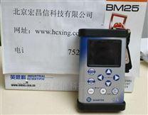 SV106 人体振动及频谱分析仪(噪声计)