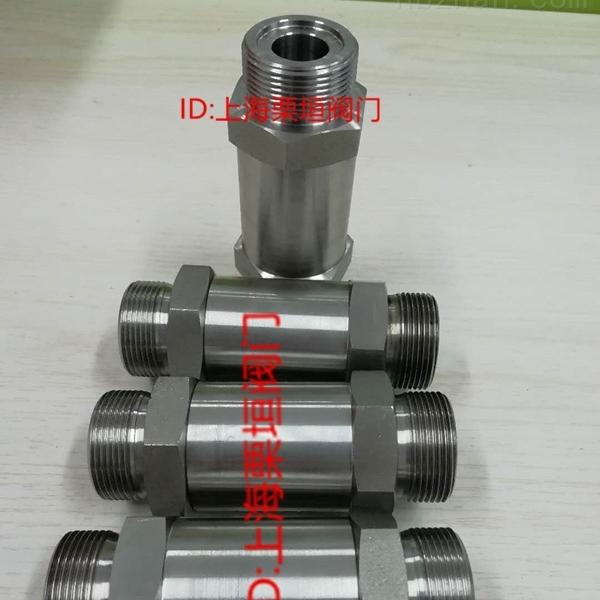 高压止回阀H96W-DN20-320P