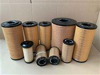 卡特发电机组配件 燃油滤清器067-6987