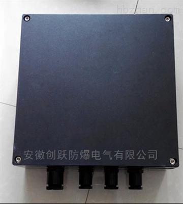 BXJ8050-S工程塑料防爆防腐接线箱/端子箱