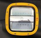 中呂建工LED防爆平臺燈 50WLED防爆護欄燈