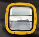LED防爆平臺燈40W,120W加油站嵌入式