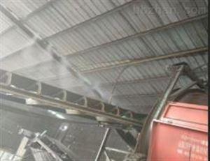 深圳市谷耐抑尘设备有限公司