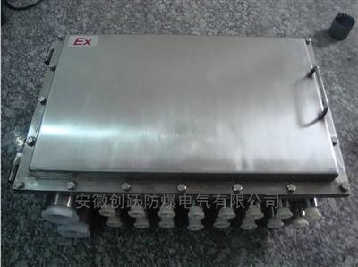 BJX不锈钢粉尘防爆接线端子箱