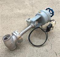 DJ661F 气动低温紧急切断阀