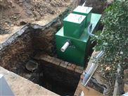 三甲医院污水处理设备厂家