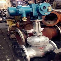 Z941H/Y/W 型鑄鋼電動楔式閘閥 DN400