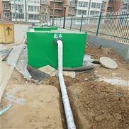 地埋式一体化屠宰废水处理装置
